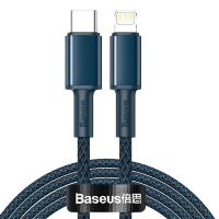 Кабель Baseus High Density Braided Type-C - Lightning PD 20W 2м Синий